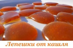 лепешка с медом от кашля рецепт ребенку